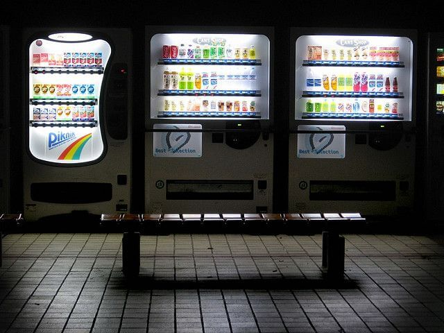 Most vending machine food is subject to sales tax in California.