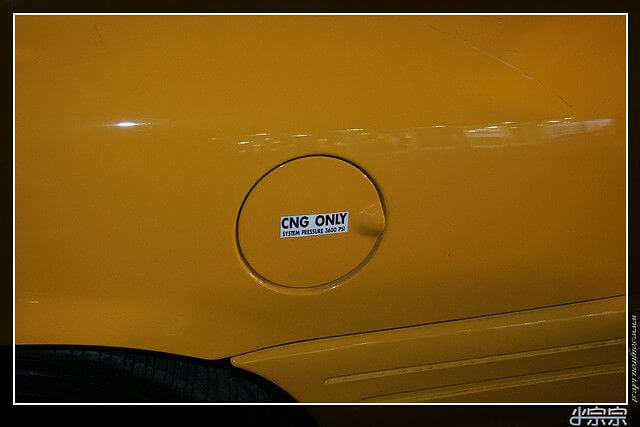 New York: new sales and use tax exemption for CNG used in vehicles.