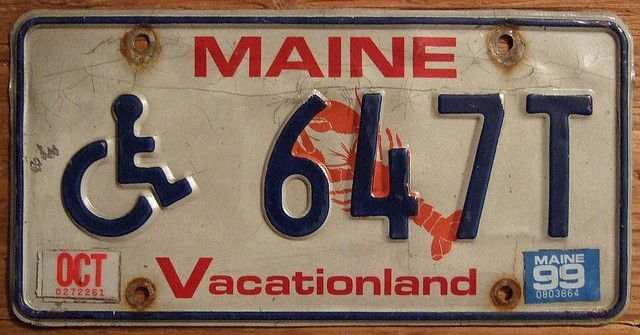 Maine: New exemption takes effect July 2014.